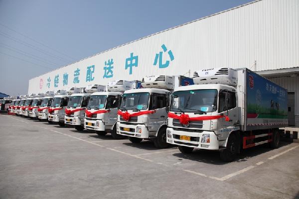 冷链运输公司