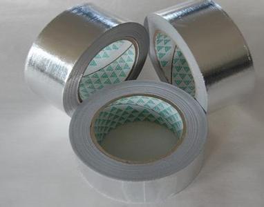 貴州鋁箔膠帶