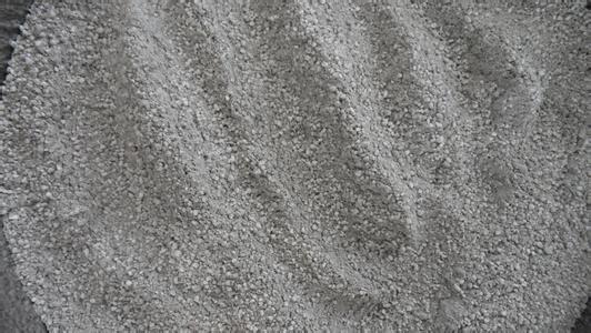 貴陽玻化微珠保溫砂漿