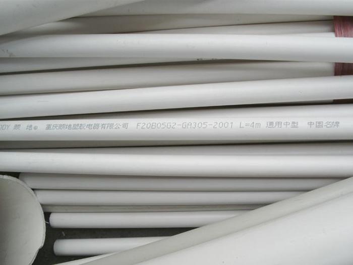 贵阳pvc穿线管