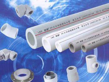 貴陽pvc阻燃線管