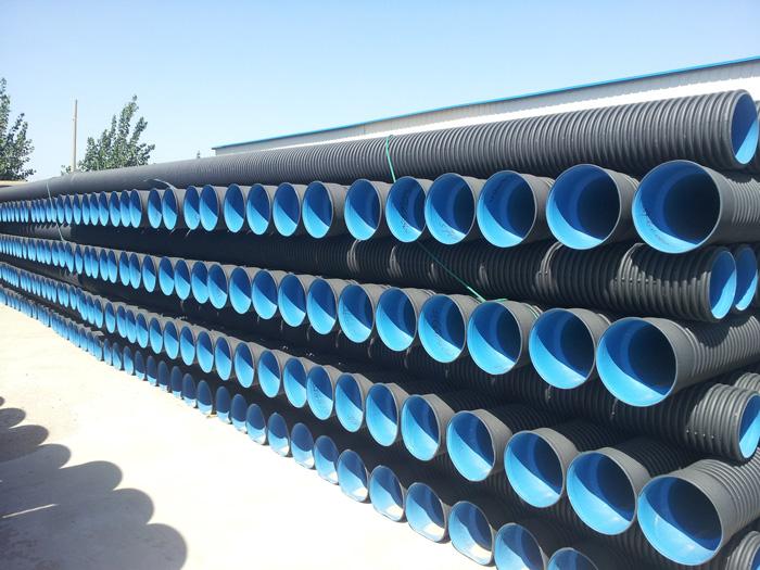 雙壁波紋排水管