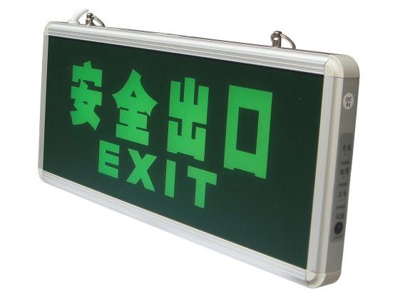 安全出口指示燈