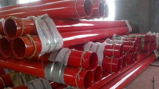 塗塑鋼管價格