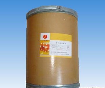 【图文】重新认识氧化镁行业_纳米材料作为肥料增效剂受关注