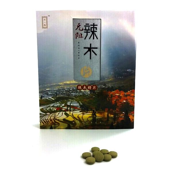 元阳辣木精片