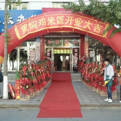 好客齐鲁黄焖鸡沈阳小市店