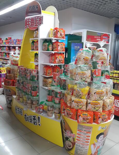 白象超市堆头陈列