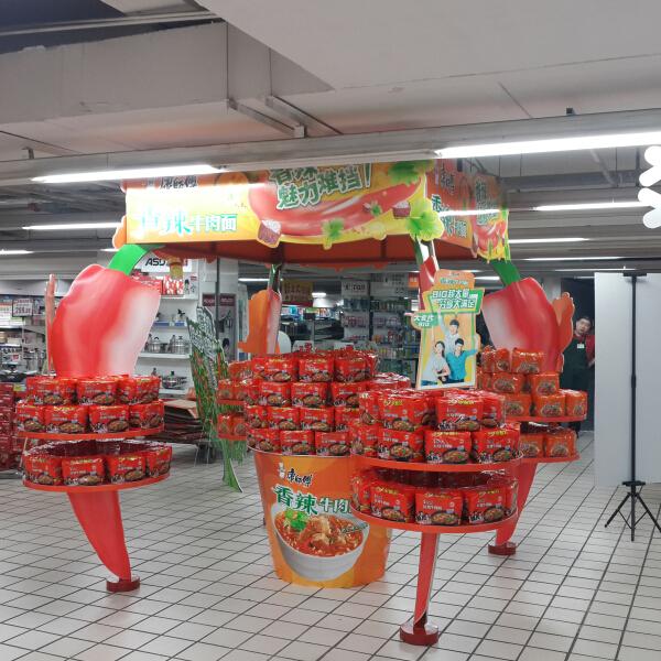 康师傅超市形象堆头设计与制作