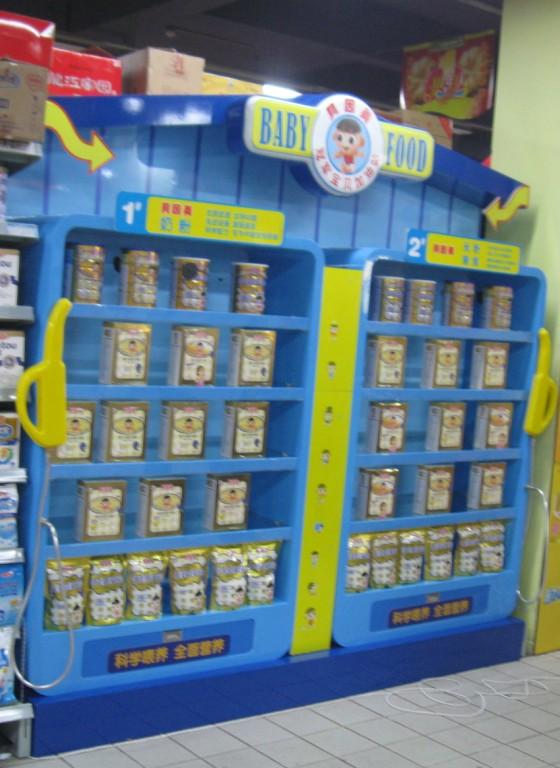 贝因美超市柜台制作与安装