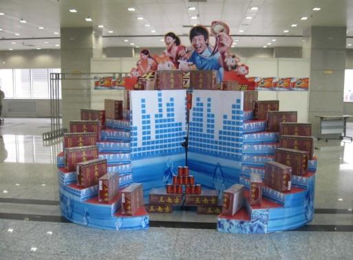 加多宝商场展览展示