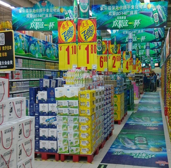 青岛啤酒超市整体包装制作与安装