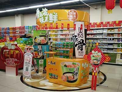 石家庄超市堆头