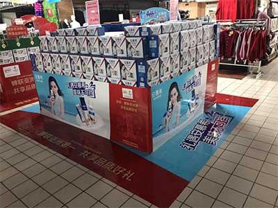 超市双节液奶形象