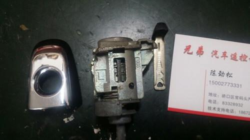 武汉修汽车锁公司