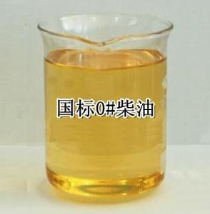 东莞国标柴油价格