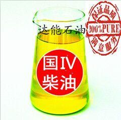 东莞国三柴油价格
