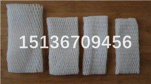 塑料包装网套