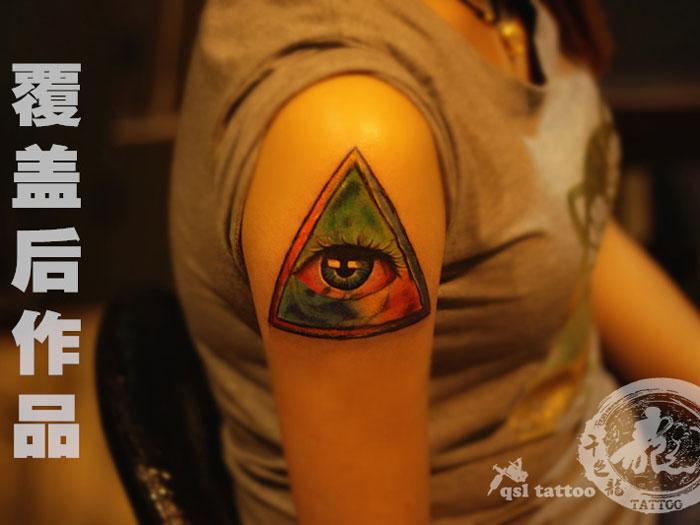 贵阳纹身机构