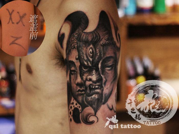 贵州纹身店