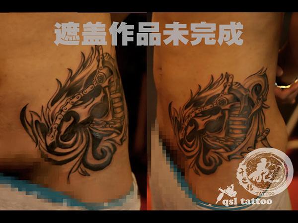 贵州纹身遮盖