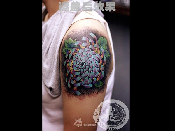 六盘水贵州纹身修改