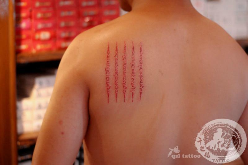 贵州纹身刺青