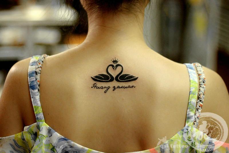 安顺纹身培训