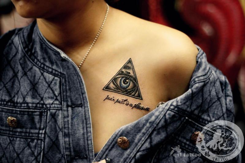 贵州纹身培训学校