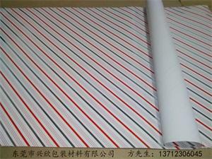 礼品包装纸印刷