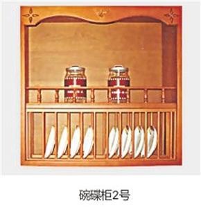 上海全屋定制
