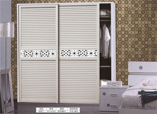板式衣柜移门:ES-6165