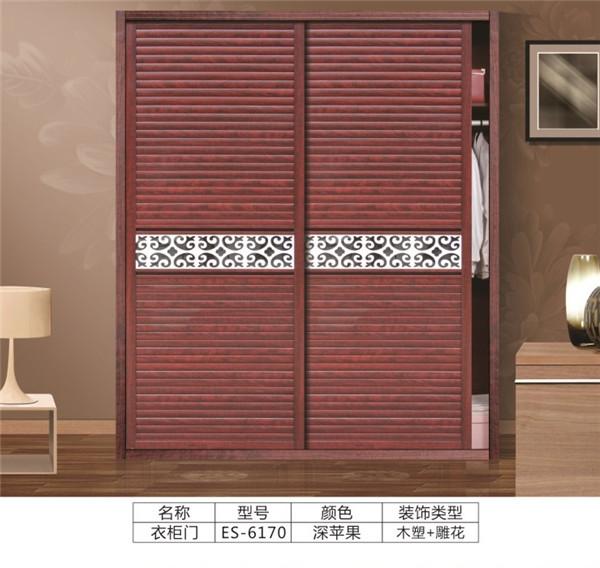 板式衣柜移门:ES-6170