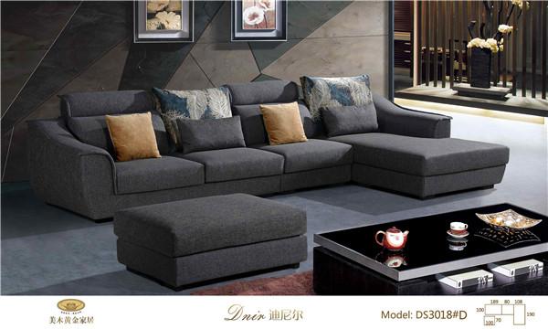 成都意式家具