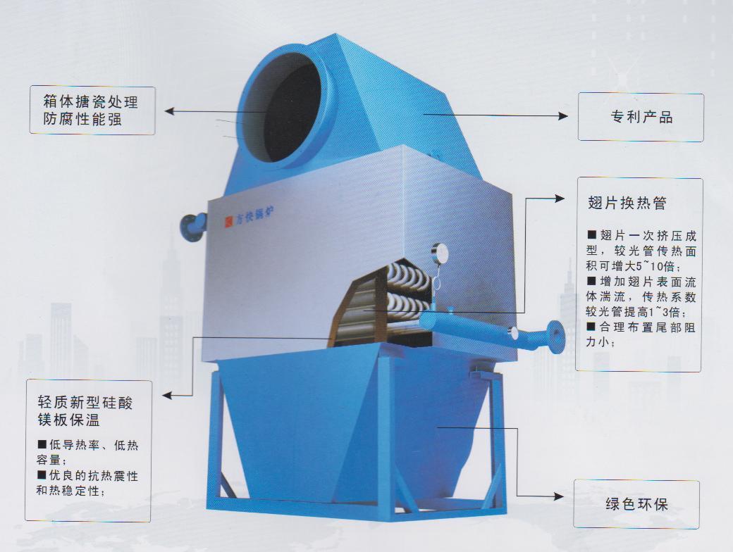 武汉烟气冷凝器