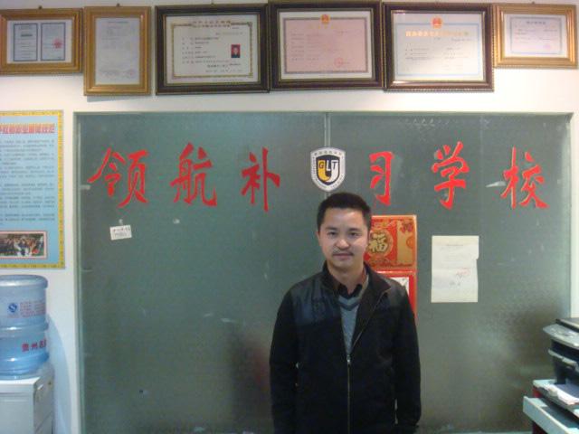 英语化学名师-刘校长