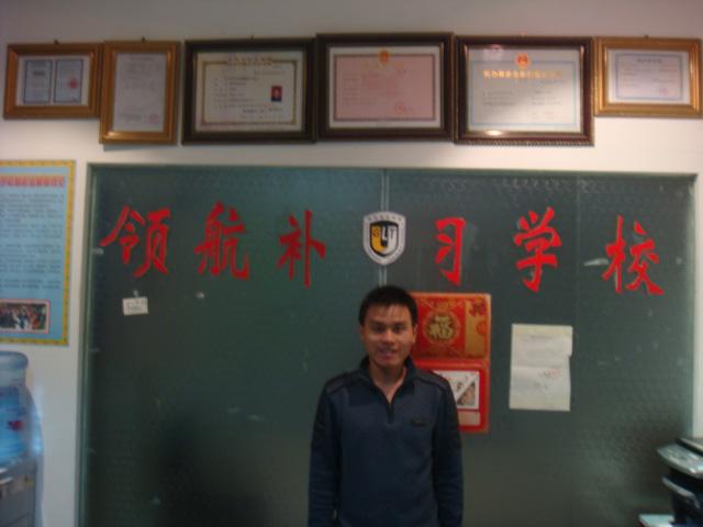 凯里数学名师-刘老师