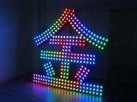 武汉外露LED发光字