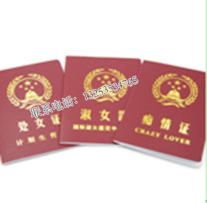 郑州证件制作