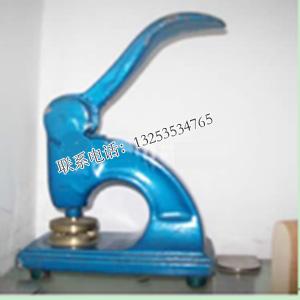 郑州钢印制作