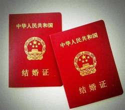 郑州证件制作公司
