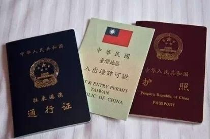 郑州证件代办
