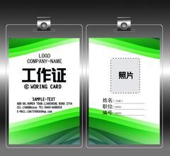 郑州专业证件制作