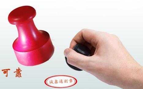 郑州刻章公司联系方式