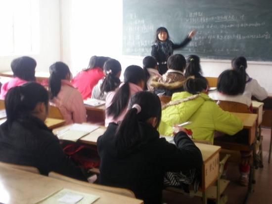 初高中预科班
