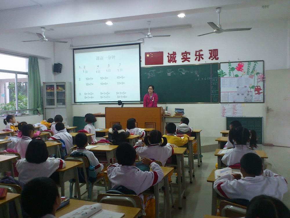 郑州中小学课外辅导