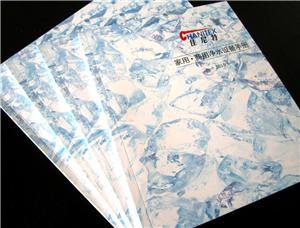 四川画册设计印刷公司
