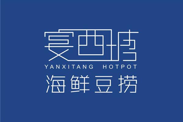 四川品牌logo设计