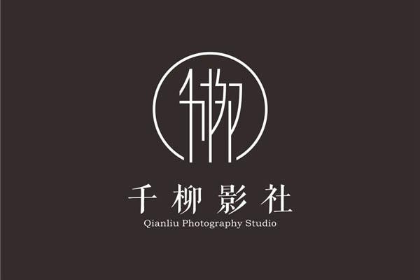 四川品牌logo设计公司