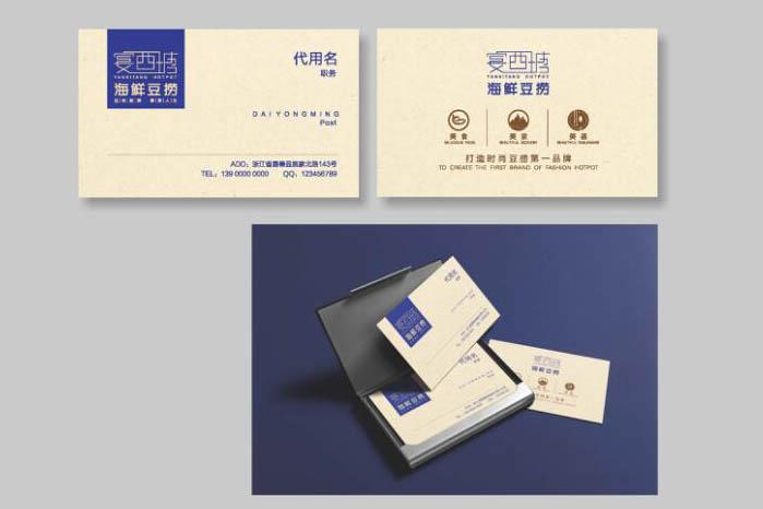 企业标志vi设计公司